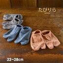 【メール便可】たびりら 4982841903-M(M) たびりらにちょうどいい靴下 メンズ レディース ジュニア くつ下 クツシタ ソックス 足袋 無地 シンプル スニーカーソックス 国産 日本製 7008886