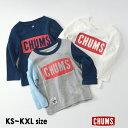 【40%OFF】【メール便可】チャムス CH21-1066-XLM KIDS BOAT LOGO L/S T-SHIRT キッズ トップス Tシャツ ロンT 長袖 アウトドア フェ…