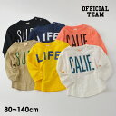 【メール便可】オフィシャルチーム 129003-14M-K3 SIMPLE IS BEST T-SHIRT キッズ ベビー トップス シンプル Tシャツ ロンT 長袖 カッ…