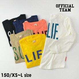 【メール便可】オフィシャルチーム 129003A-L(M)-K3 SIMPLE IS BEST T-SHIRT ジュニア トップス Tシャツ カットソー シンプル ロゴ 長袖 ロンT 男の子 子供服 OFFICIAL TEAM 4021270