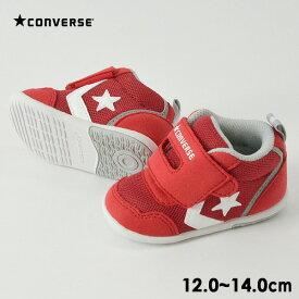 【メール便不可】コンバース MINI RS 2-MG MINI RS 2 キッズ ベビー 靴 クツ くつ スニーカー 赤ちゃん ファーストシューズ CONVERSE 8001724