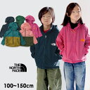 【120cmマデメール便可】ノースフェイス Compact Jacket/コンパクトジャケット NPJ21810-Q9-11M12 キッズ ベビー トップス 長袖 アウタ…