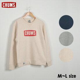 【メール便不可】チャムス CH00-1145-MG Logo Crew Top Sweat Shirt ロゴクルートップスウェットシャツ メンズ トップス 長袖 トレーナー 裏起毛 アウトドア CHUMS 1000916