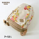 【メール便不可】ハッカキッズ 02010094-MG ウィンターブーケプリントキッズリュック キッズ 鞄 カバン バッグ 花柄 女の子 チェストベルト付 HAKKA KIDS 7009304