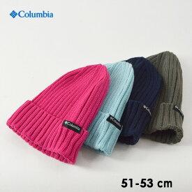 【メール便可】コロンビア PU5445-MF スプリットレンジュニアニットキャップ キッズ 帽子 ぼうし ボウシ ニット帽 リブ編み シンプル ベーシック ロゴ タウンユース キャンプ アウトドア 子供 男の子 女の子 子供 Columbia 7009320