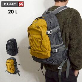 【メール便不可】ミレー MIS0668-MG MARCHE20/マルシェ[20L] メンズ レディース リュック バックパック チェストハーネス ウエストストラップ 無地 MILLET 7009254