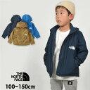 【クーポン利用対象外】【メール便可】ノースフェイス Compact Jacket/コンパクトジャケット NPJ21810-12m15-C3 キッズ ベビー トップ…