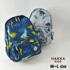 【メール便不可】ハッカキッズ 02010801-MG 恐竜柄大きめリュック キッズ 鞄 かばん カバン 子供用リュック きょうりゅう 男の子 チェストベルト付 子供 HAKKA KIDS 7009434