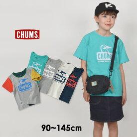 【メール便可】チャムス CH21-1051-XLM Kids Booby Face T-shirt キッズ ベビー トップス Tシャツ 半袖 プリント ブランドロゴ ブービーバード シンプル おそろい 子供服 CHUMS 4020565 oso-2s