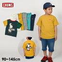 【メール便可】チャムス CH21-1052-XLM Kids Booby Logo T-shirt キッズ ベビー トップス Tシャツ 半袖 プリント ブービーバード ロゴ …