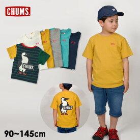 【メール便可】チャムス CH21-1052-XLM Kids Booby Logo T-shirt キッズ ベビー トップス Tシャツ 半袖 プリント ブービーバード ロゴ 無地 シンプル おそろい 子供服 CHUMS 4020566 oso-2s