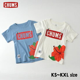 【メール便可】チャムス CH21-1138-XLmm Kids Hiciscus CHUMS Logo T-shirt キッズハイビスカスチャムスロゴTシャツ キッズ ベビー トップス 半袖Tシャツ ブービーバード ハワイアン 子供服 CHUMS 4022860