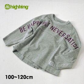 【メール便可】ハイキング 1202-1333-1-m12m be happy long sleeve/ビハッピーロングスリーブ[100-120] キッズ トップス 長袖Tシャツ ロンT ロゴT ラウンドカット 子供服 highking 4023052