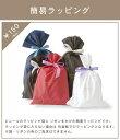 ■簡易ラッピング(150円)
