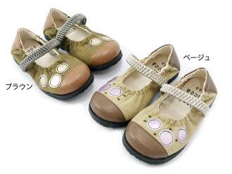 蘆筍 di zucca 芭蕾舞鞋 ♦ 1503751 ♦ 70710 _ [fs01gm] fs3gm