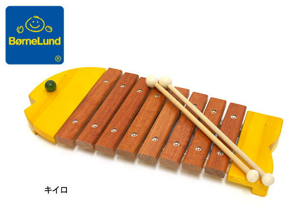 BorneLund さかなシロフォン(キイロ)■BZ8000Y-MG【 キッズ&ベビー おもちゃ 知育玩具 おもちゃ 出産祝い  木琴 楽器 プレゼント ボーネルンド 】■7003676【定番◆】