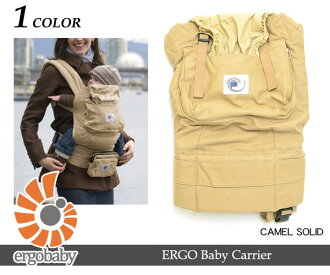 ERGO baby BABY CARRIER porta bebe ' ■ BC5S_CAMEL SOLID ■ 72844 _