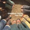 Habu Box KARABISA SOCKS■4560434900■7003092
