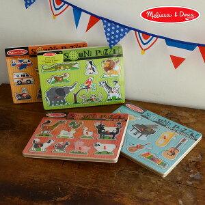 【メール便不可】Melissa&Doug 03364360-MG サウンドパズル SOUND PUZZLE キッズ ベビー おもちゃ 知育 玩具 出産祝い パズル ギフト プレゼント メリッサ&ダグ ケイブ 7005651