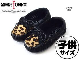 MINNETONKA Childs Leopard kity MOC / チルドレンズレオパードキルティ モカシン[14.3cm〜19.4cm]■2349-2W6【 キッズ&ベビー&ジュニア 靴 ブーツ 七五三 ミネトンカ  】■8000941