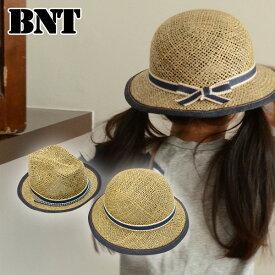 BNT 麦わら帽子 CP-11 キッズ ベビー ジュニア レディース メンズ 帽子 ぼうし ボウシ ビーエヌティ 7003016【定番】