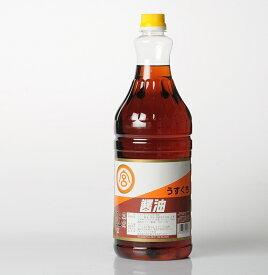 九州 宮崎 醤油 しょうゆ マルミヤ醤油 淡口 1.8L 色が薄口で料理一般によく使われるしょうゆ [九州宮崎 しょう油]