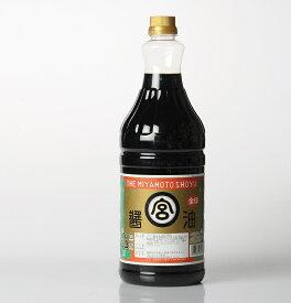 九州 宮崎 醤油 マルミヤ醤油 金印 1.8L しょうゆ 九州宮崎 しょう油