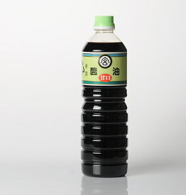 九州 宮崎 醤油 しょうゆ マルミヤ醤油 甘口1.0L うまみがありさらに甘さ際立つ [しょう油 九州宮崎]