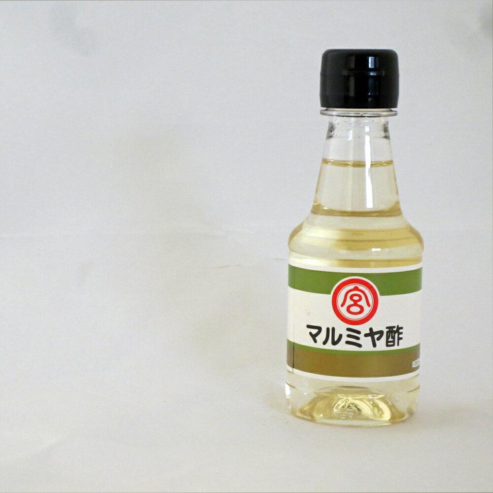 【九州宮崎】 マルミヤ酢 150ml 酢の物、お寿司、甘酢用になど特にお魚類には威力を発揮します お試し
