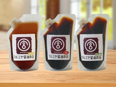150mlx3スタンダード/九州宮崎醤油しょうゆ/送料無料