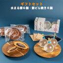 和菓子 ギフト セット 詰め合わせ 水まる餅 餅入りどら焼き まるもち わらび餅 わらびもち どら焼き 母の日 おもしろ …