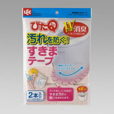 送料無料 LEC レック 吸着消臭すきまテープ2本入 ピンク【RCP】【BB-010】【CP】