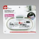 LEC レック SGタオルリング(ウルトラマグネット)【RCP】【K-809】