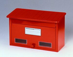 [割引クーポン配布中]送料無料 【再入荷】 ベーシック 郵便ポスト 鍵穴付き レッド/ホワイト【RCP】【CY-20】【CP】