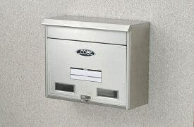 送料無料 再入荷★ 郵便ポスト らくらくポスト ステンレス製ポスト【RCP】【SGT-2000】【CP】