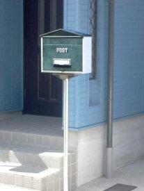 再入荷★ ステンレス製 郵便ポストスタンドポール SP−NE型(埋込式)(※ポスト本体は含まれません)【RCP】【SP-NE】
