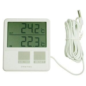 送料無料 DRETEC ドリテック センサー付き室内室外温度計 大画面タイプ【O-215】