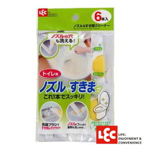 LEC レック トイレ用 ノズル&すき間クリーナー 6本入【RCP】【BB-270】【CP】