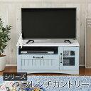 【送料無料】フレンチカントリー テレビ台 テレビボード コンパクト 幅80 奥行 40 テレビラック 32型 姫 フレンチ家具…