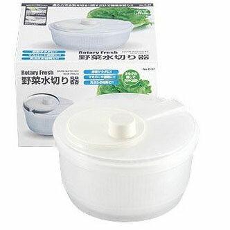 送料無料 地球にやさしくしっかり水切り 野菜水切り器 ロータリーフレッシュ【RCP】【C-0057】【CP】