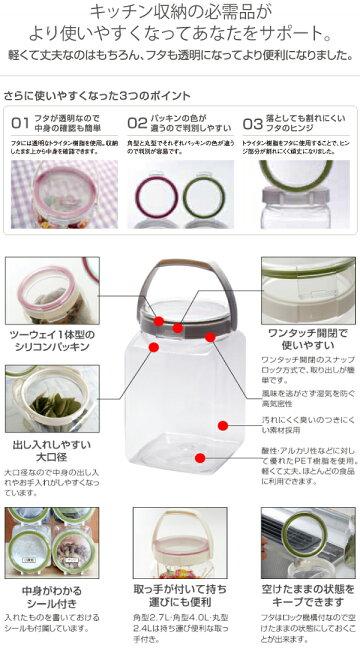 スナップウェアー角型保存容器Mサイズ(2.7L)