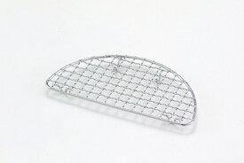 プレート用盛り付けアミ 半月型〈大〉 パール金属 【RCP】【H-8505】