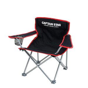 ジュール ラウンジチェア ミニ ブラック カップホルダー付き CAPTAIN STAG パール金属 【RCP】【M-3865】