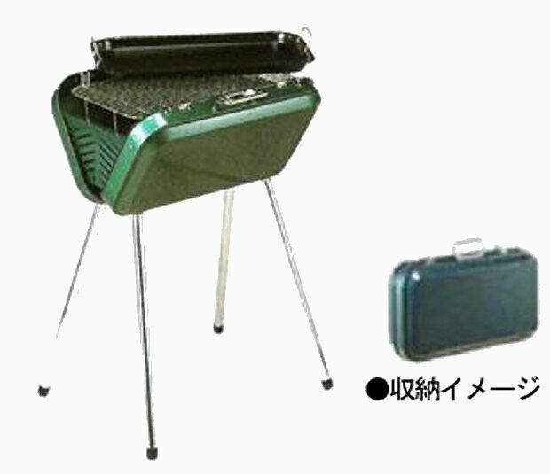 アーガス V型バーベキューコンロCAPTAIN STAG パール金属 【RCP】【M-9602】