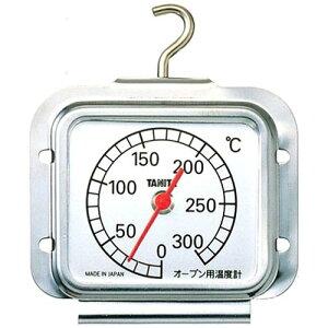 送料無料 タニタ オーブン用料理温度計 オーブンサーモ【RCP】【5493】【CP】