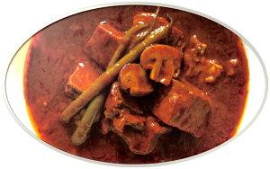 国産 和牛 短角牛ビーフシチュー (230g) 2個セット オメガ3 豊富な グラスフェッドミート グラスフェッドビーフ 岩手県産 和牛 お取り寄せ グルメ