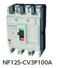 三菱電機 ノーヒューズ遮断器 NF−Cシリーズ(経済品)【NF125CV3P75A】 販売単位:1個(入り数:-)JAN[-](三菱電機 ブレーカー) 三菱電機(株)【05P03Dec16】