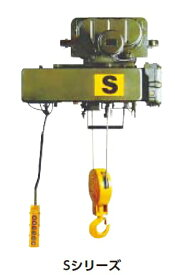 三菱電機 FA産業機器 ホイスト高頻度用Sシリーズ(普通電動横行形)【S1LM2】 販売単位:1台(入り数:-)JAN[-](三菱電機 ホイスト) 三菱電機(株)【05P03Dec16】