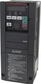 三菱電機 汎用インバータ FREQROL−A800シリーズ【FRA8200.75K1】 販売単位:1台(入り数:-)JAN[-](三菱電機 電源装置) 三菱電機(株)【05P03Dec16】