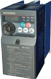 三菱電機 汎用インバータ FREQROL−D700シリーズ【FRD7200.75K】 販売単位:1台(入り数:-)JAN[-](三菱電機 電源装置) 三菱電機(株)【05P03Dec16】